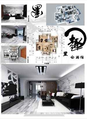 现将往年南京室内设计大奖赛参赛设计师选送的展板