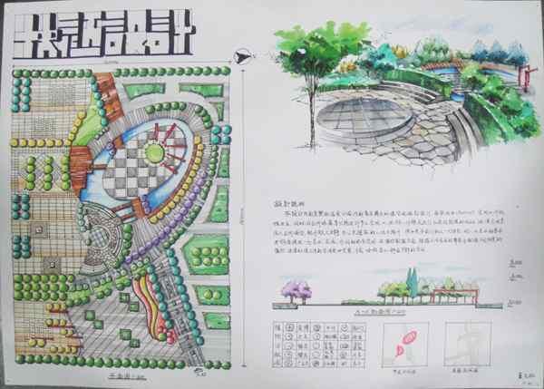 2013年南京室内设计学会手绘培训优秀作品