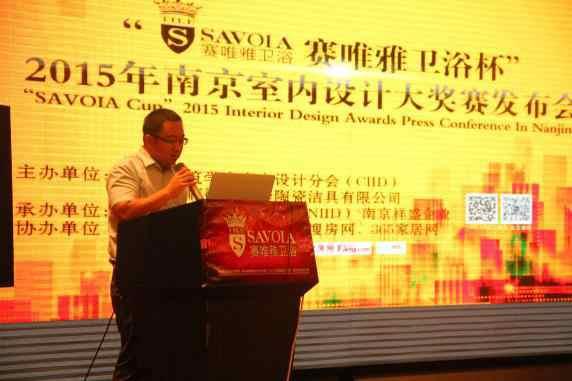 著名室内设计师,江苏亚明室内建筑设计公司总经理孙亚明先生作
